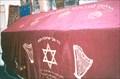Image for David's Tomb - Jerusalem, Israel