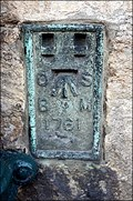 Image for Flush Bracket, Chipping Campden, Gloucestershire, UK