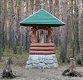 Image for St. Hubert Shrine - Sasinowo, Poland