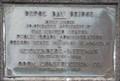Image for Depoe Bay Bridge - 1926 - Depoe Bay, Oregon