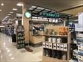 Image for Safeway #1537 Starbucks - Zephyr Cove, NV