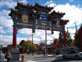 Image for Ottawa Chinatown Royal Arch