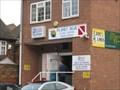 Image for Planet Blue - St Loyes Street, Bedford, Bedfordshire, UK