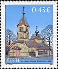 Image for St. Simeon's and St. Anne's Church - Tallinn, Estonia