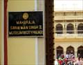 Image for Maharaja Sawai Man Singh II Museum - Jaipur, Rajasthan, India