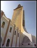 Image for Grande Mosquée de Jara - Gabes, Tunisia