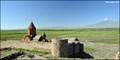Image for Khor Virap (Ararat province - Armenia)
