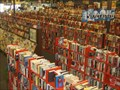 Image for Bookman's Used Books - Flagstaff, AZ