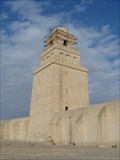 Image for Great Mosque of Kairouan