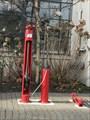 Image for Hollis St Bike Repair Station - Emeryville, CA