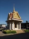Image for Tha-Tum Lak Mueang—Tha-Tum Town, Surin Province, Thailand.