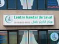 Image for Centre Kawtar de Laval - Laval, Qc