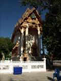 Image for Wat Phothi Phruksaram—Tha-Tum Town, Surin Province, Thailand.