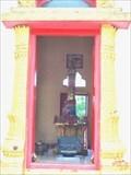 Image for Ubon Ratchathani City Pillar Shrine—Ubon Ratchathani, Thailand.