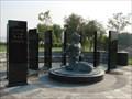 Image for National POW/MIA Memorial