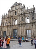 Image for Ruins of St. Paul's - Macau