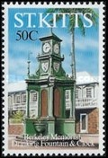 Image for Berkeley Memorial Fountain and Clock - Basseterre, St. Kitts