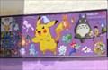Image for Pokemon Mural - San Francisco, CA