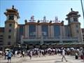 Image for Beijing Railway Station—Beijing, China