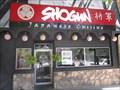 Image for Shogun Japanese Cuisine - Salt Lake City, Utah