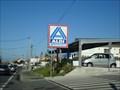 Image for ALDI Market - Mafra, Lisboa, Portugal