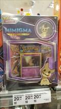 Image for Pikachu Pin Box - Gera/ Thüringen/ Deutschland
