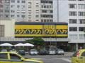 Image for Discoteca Help - Rio de Janeiro, Brazil