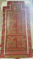 Image for Combined WWI / WWII memorial - St Mary - Mendlesham, Suffolk