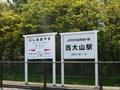 Image for Nishi-Oyama Station
