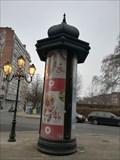 Image for Avenue de la Porte de Hal - Saint-Gilles (Bruxelles-Capitale) Belgique