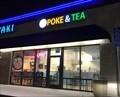 Image for Poke and Tea - Rancho Cordova, CA
