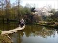 Image for Japanischer Garten Westfalenpark - Dortmund, NW, Germany