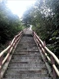 Image for Stairway to Lu'an Huoshan Uprising Pavilion, Huoshan, China