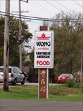 Image for Wong's Chinese Restaurant - Warsaw, Indiana