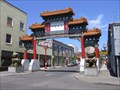 Image for Two Chinese Lions, Portland Chinatown Gateway, Oregon