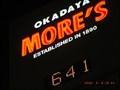 Image for Okadaya MORE'S - Kawasaki, JAPAN
