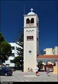 Image for Agia Paraskevi Church belfry - Kos town (Kos Island, Greece)