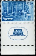 Image for Masada - Israel