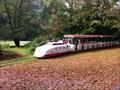 Image for Parkeisenbahn - Deutsch-Französischer-Garten - Saarbrücken, Germany