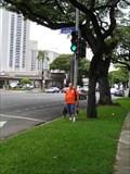 Image for Atkinson Dr, Honolulu, Hawaii