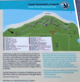 YOU ARE HERE - Coastal Artillery School
