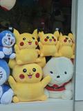 Image for Pikatchu - Hanah toy store - Saigon, Vietnam