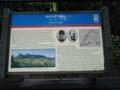Image for Bedford, VA ~ Hunter's Raid ~ 1864 Valley Campaign