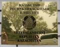 Image for Kazakh Embassy - Prague, Czech Republic