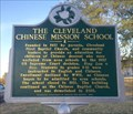 Image for The Cleveland Chinese Mission School - Cleveland, MS