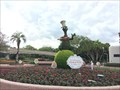 Image for Epcot Food & Wine Festival - Lake Buena Vista, FL