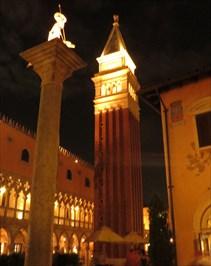 veritas vita visited Italy