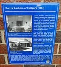 Image for Chevra Kadisha of Calgary (1904) - Calgary, AB