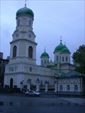 Image for Holy Trinity Cathedral - Dnipropetrovsk,Ukraine