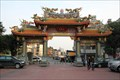 Image for Renhai Temple Archway - Chungli City, Taiwan